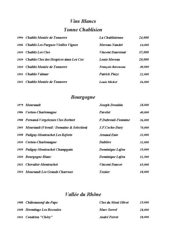 pocoapoco Collection list_blanc20001